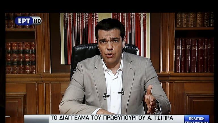 In a televised address late on Sunday, Greek Prime Minister Alexis Tsipras announced capital controls and that banks would remain closed on Monday.
