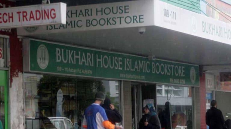 The Bukhari Islamic Bookstore in Auburn.