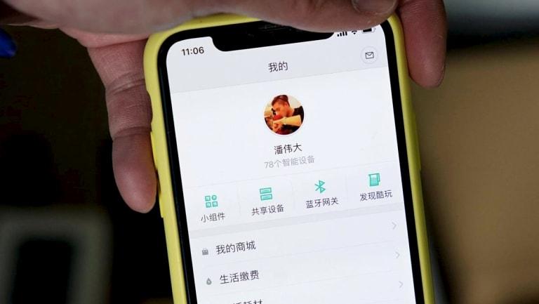 The Xiaomi app, running on a Xiaomi phone.