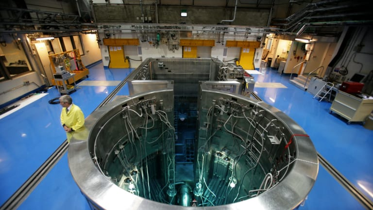 The nuclear reactor at ANSTO's Lucas Heights research campus.