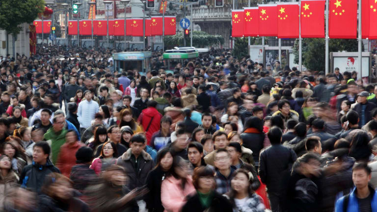The State Council said last year that about a quarter of China's population will be 60 or older by 2030, up from 13.3 per cent in the 2010 census.