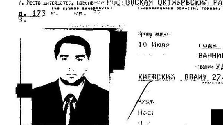 Oleg Vladimirovich Ivannikov has been named as a person of interest in the downing of Malaysian Airlines flight MH17.