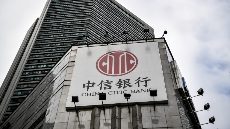 Citic Ltd took an impairment of $800 million to $1 billion in 2017 after Sino Iron dropped in value.