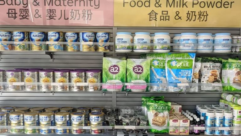 Australia Post has stocked up on infant formula in its store.