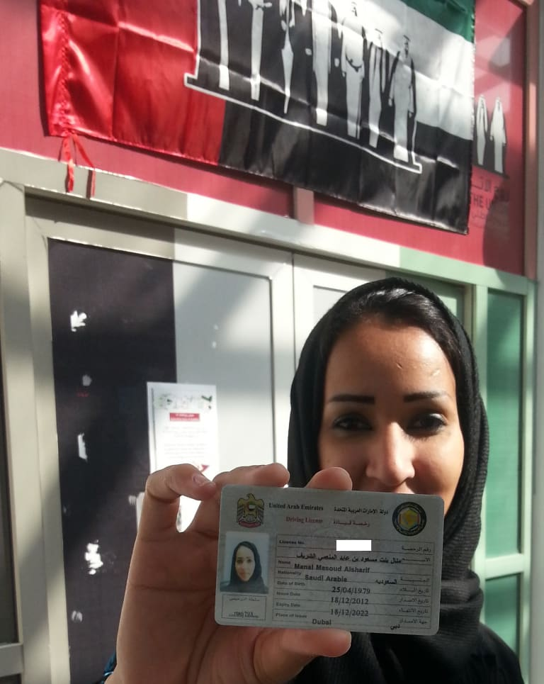 Manal al-Sharif with her Emirati driver's licence (Saudi Arabia doesn't issue licences to women).
