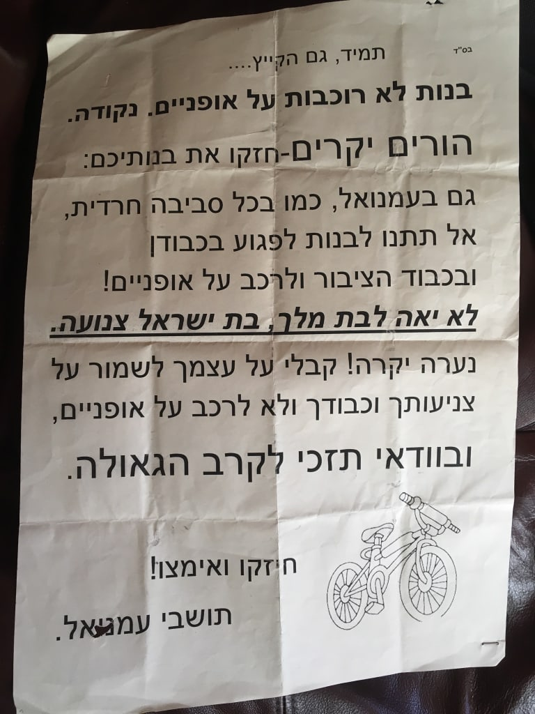 Notice telling girls not to ride bicycles around Emmanuel settlement for modesty.