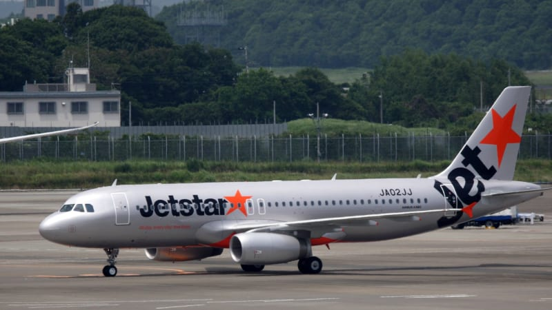 a jetstar asia airways marketing audit tourism essay We will write a custom essay sample on qantas strategies analysis  marketing and sales and customer service (grant, 2013)  qantas announced $44 million for .