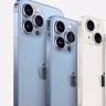 Apple tweaks new iPhone 13 to lure 5G upgrade