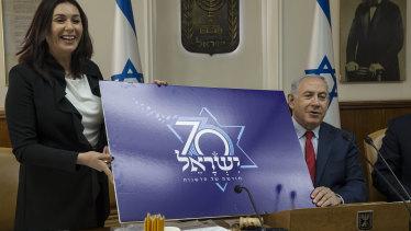 Israeli Prime Minister Benjamin Netanyahu and Culture and Sport Minister Miri Regev present a logo for Israel's 70th anniversary celebrations.