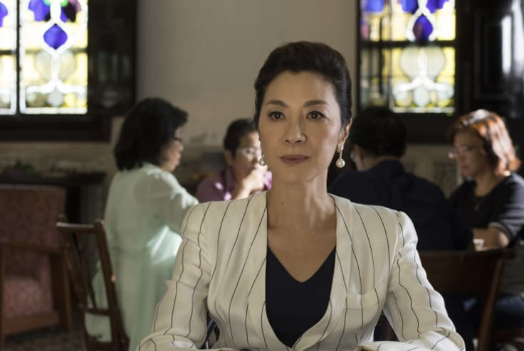 Like Michelle Yeoh's matriarch, the writer's father never approved of her boyfriends.
