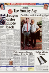 The first front page, August 20, 1989.