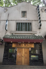 Master Ken's Seafood Restaurant, where Huang Xiangmo courted politicians and others.