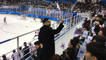 Howard at the ice hockey before his removal.