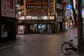 Closed restaurants in Tokyo during the state of emergency,