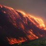 Forgotten wall of fire that stunned a community
