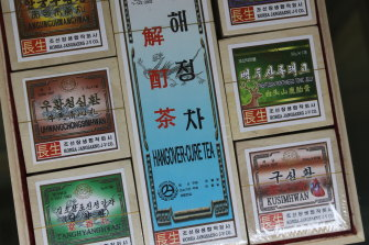 Teas of all kinds are commonly sold to tourists.
