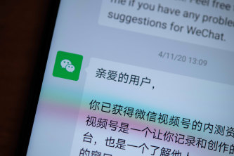 Douyin, TikTok's Chinese sister service, is suing Tencent, China's biggest internet company, to allow users to share videos to Tencent's ubiquitous WeChat messaging service.