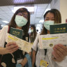 Taiwan's new passport hopes to banish confusion with China