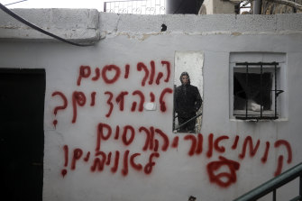 Suspected Jewish extremists vandalised a mosque in the Arab neighbourhood of Beit Safafa in east Jerusalem in January.