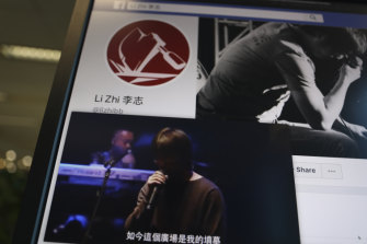 "Web content featuring outspoken Chinese singer Li Zhi can be seen outside China, here singing his song ""The Square"" with the lyrics ""Now this square is my grave""."