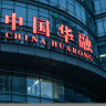 The woes of China's 'bad bank' point to deeper problems