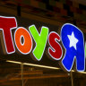Toys 'R' Us rises from the dead
