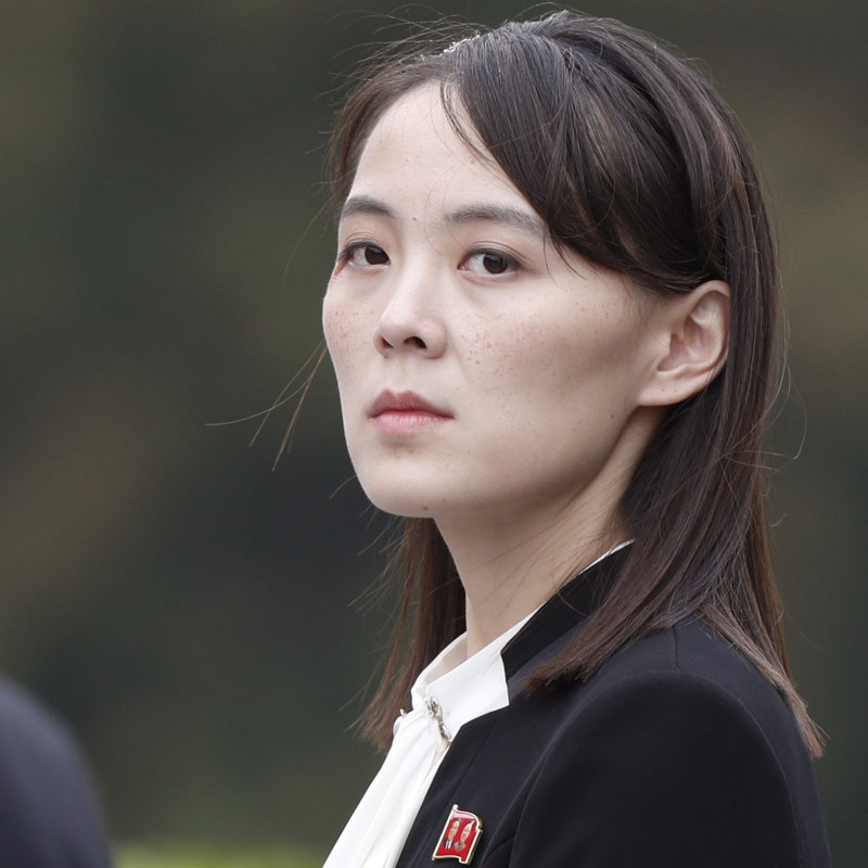 Little is known about Kim Yo-jong, sister of North Korea's leader Kim Jong-un.