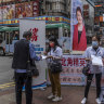 How obscure table tennis and swimming clubs got a say in choosing Hong Kong's leader
