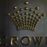 Crown staff 'living in constant fear' before arrests, inquiry hears