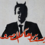 A stencil on the door of Lebanon's central bank in Beirut demands the ousting of Riad Salameh, the bank's governor.