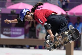 Gold medallist Sakura Yosozumi of Japan.