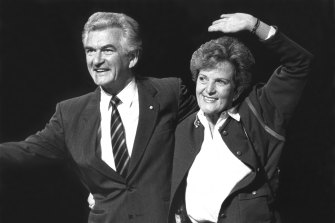 Prime Minister Bob Hawke with wife Hazel at the Labor Party campaign launch and policy speech at the Sydney Opera House, 23 June 1987.