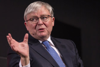 "Former PM' Kevin Rudd's sleep process involves his ""Forgettory""."