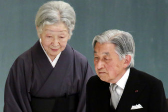 Akihito and Michiko attend a memorial service for the war dead in Tokyo in 2018.