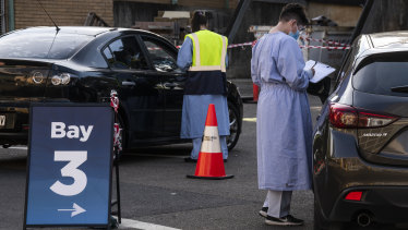 A COVID-19 testing drive-through clinic in Summer Hill on Thursday.