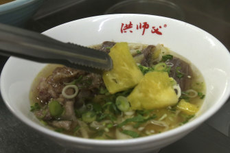 Local chefs added pineapple to everything after the ban - including Taiwan's famed beef noodle soup.