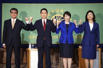 The four candidates for leadership of the LDP: (from left) Taro Kono, Fumio Kishida, Sanae Takaichi and Seiko Noda.