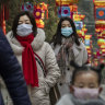 China's President Xi says coronavirus situation 'grave'