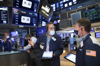 Wall Street surged higher across the board for the second-straight day.