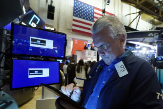 Wall Street made a bright start to the session but lost steam in the afternoon.