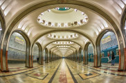 Moscow's subway metro system stations