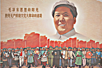 The Sunshine of Mao Zedong Thought Illuminates the Path of the Great Proletarian Cultural Revolution, 1967.