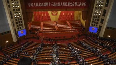 The National People's Congress passed a law restricting exports over the weekend.