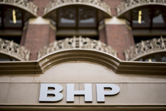 BHP's deal comes after last week announcing a nickel supply agreement with Tesla.