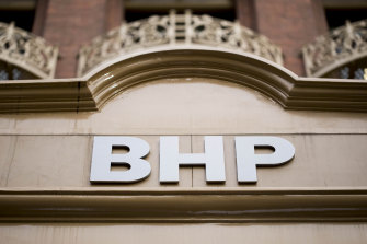 There are a number of reasons for why BHP would consider quitting a sector that has been an important core element of its portfolio since oil and gas was discovered in Bass Strait more than half a century ago.