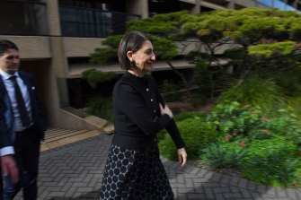 Gladys Berejiklian is said to have found the Powerhouse Museum boring.