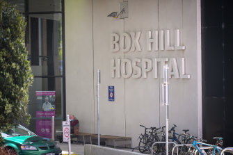 Some surgeries at Box Hill Hospital have been postponed after a suspected cyber attack on Eastern Health.