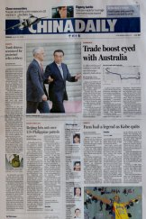 Then prime minister Malcolm Turnbull appeared on the front page of the China Daily with Premier Li Keqiang in 2016.