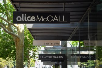 The Alice McCall store sign still hangs in front of where Alice McCall's store once was on Oxford Street in Paddington.