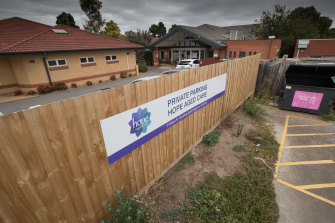 The fence Hope Aged Care had built last year during the pandemic, between it and another aged care home.